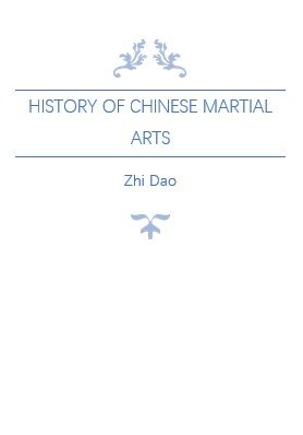 History of Chinese Martial Arts PDF