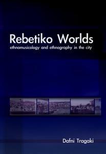 Rebetiko Worlds PDF