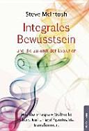 Integrales Bewusstsein und die Zukunft der Evolution PDF