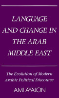 Language and Change in the Arab Middle East PDF