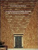 La porta bronzea di Selim Abdullah per la Chiesa di Genestrerio