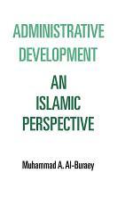 Administrative Development