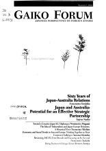 Gaiko Forum PDF