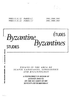 Byzantine Studies PDF