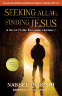 Seeking Allah  Finding Jesus