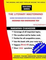 English literature 8000+ MCQ's