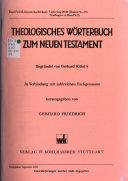 Theologisches W  rterbuch zum Neuen Testament PDF