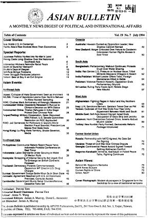 Asian Bulletin PDF