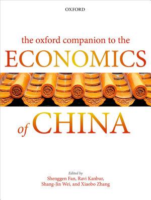 The Oxford Companion to the Economics of China PDF