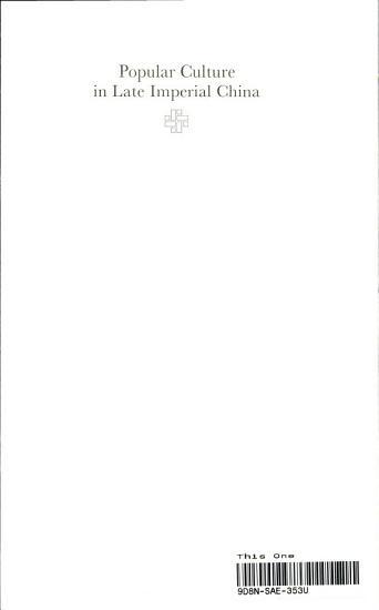 Popular Culture in Late Imperial China PDF