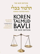 Koren Talmud Bavli Noe Edition  Vol 40