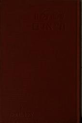 חיי אדם: כרך 3