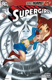 Supergirl (2005-) #48