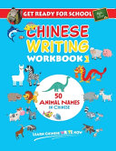 Get Ready For School Chinese Writing Workbook 2 PDF