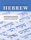 A Graded Reader of Biblical Hebrew