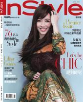 InStyle 時尚樂 6月號/2016 第1期