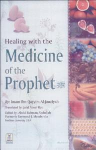 Healing with the Medicine of the Prophet Book