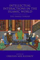Intellectual Interactions in the Islamic World PDF