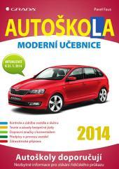 Autoškola: Moderní učebnice (2014)