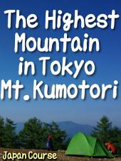 The Highest Mountain in Tokyo Mt. Kumotori: The Backpacker's Guide for a 2-day 1-night Trek to See Mt. Fuji and Japanese Forest