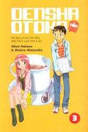 Densha Otoko Book PDF