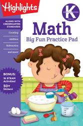 Kindergarten Math Big Fun Practice Pad PDF