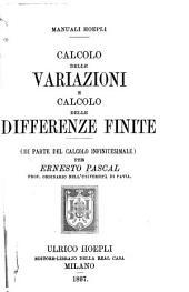 Calcolo delle variazioni e calcolo delle differenze finite: III parte del calcolo infinitesimale