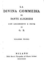 La divina commedia: Volume 1