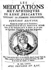 Les méditations métaphysiques touchant la première philosophie