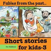 Short stories for kids-3