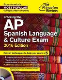 Cracking the AP Spanish Language   Culture Exam with Audio CD  2016 Edition PDF