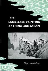 Landscape Painting of China and Japan