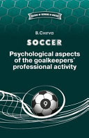 Soccer. Psychological Aspects of the Goalkeepers' Professional Activity.