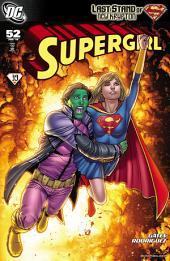 Supergirl (2005-) #52