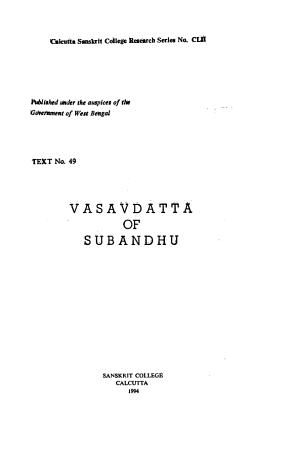 Vasavadatta of Subandhu PDF