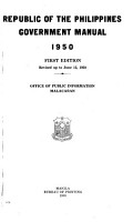 Republic of the Philippines Government Manual PDF