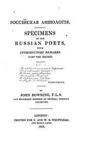 Specimens of the Russian Poets: Volume 2