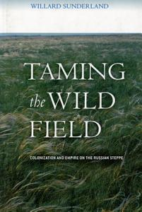Taming the Wild Field Book
