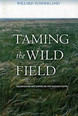 Taming the Wild Field