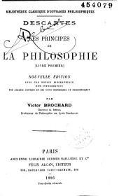 Les principes de la philosophie: (livre premier)