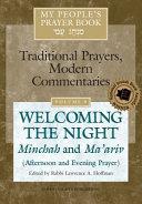 My People's Prayer Book