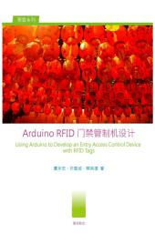 Arduino RFID 门禁管制机设计: Using Arduino to Develop an Entry Access Control Device with RFID Tags