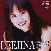 [드럼악보]나빠-이지나: 사랑한다 말해 _ 잘 있거라 부산항(2005.07)앨범에 수록된 드럼악보