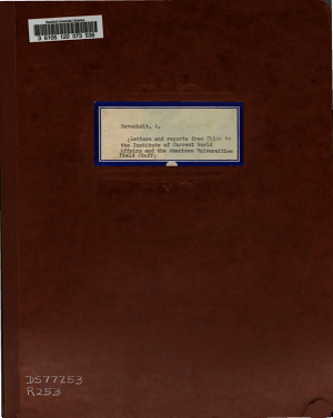 Letters and Reports from China to the Institute of Current World Affairs and the American Universities Field Staff PDF