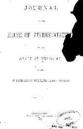 Journal of the House of the State of Missouri