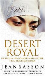 Desert Royal