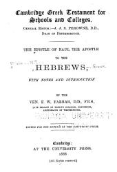 The Epistle of Paul the Apostle to the Hebrews