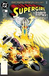Supergirl (1996-) #24