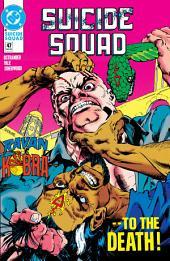 Suicide Squad (1987 - 1992) #47