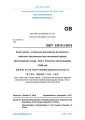 GB/T 33014.3-2016: Translated English of Chinese Standard (GBT 33014.3-2016, GB/T33014.3-2016, GBT33014.3-2016): Road vehicles - Component test methods for electrical electronic disturbances from narrowband radiated electromagnetic energy - Part 3: Transverse electromagnetic (TEM) cell.